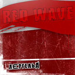 Red Wave - Leergeld